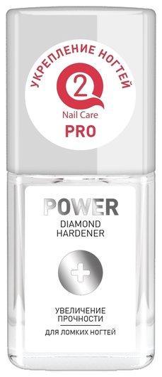 Укрепитель для ломких ногтей с алмазной пудрой POWER Q2 NAILCARE PRO