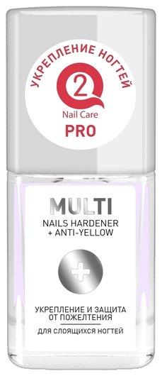 Мультиактивный укрепитель для слоящихся ногтей с защитой от пожелтения MULTI