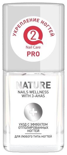 Укрепитель с АНА-кислотами для ногтей NATURE Q2 NAILCARE PRO