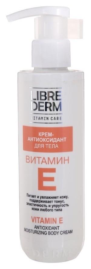 Крем-антиоксидант для тела Витамин Е  Librederm