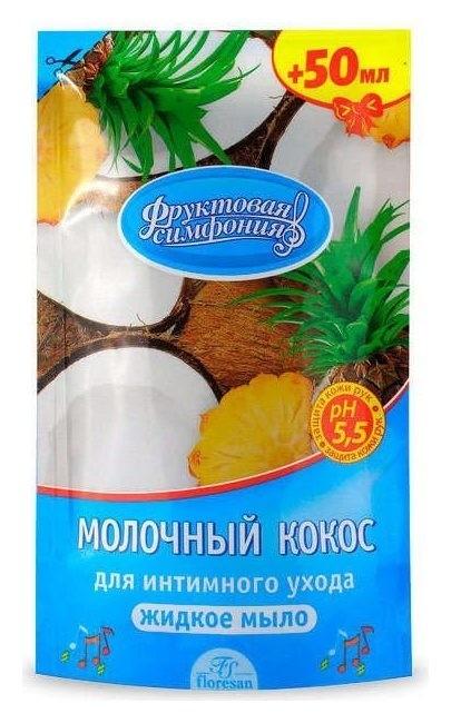 Жидкое мыло для интимного ухода Молочный кокос  Флоресан (Floresan)