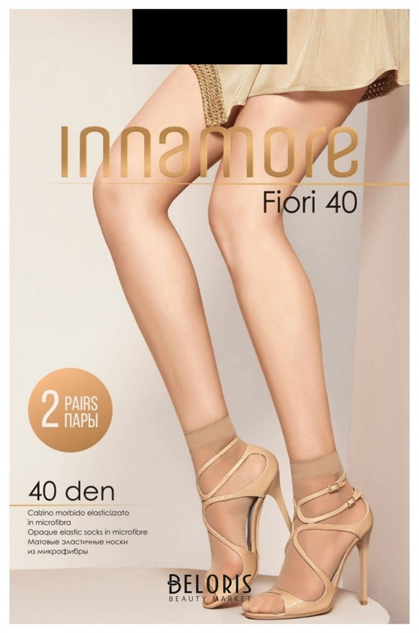 Носки женские Fiori 40 2 пары Innamore