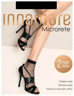 Носки женские Microrete Calzino 2 пары