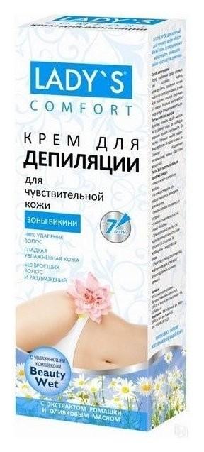 Крем для депиляции для кожи в области бикини  Артколор