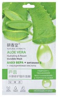 Тканевая маска для лица с экстрактом алоэ вера 8 Cup Water