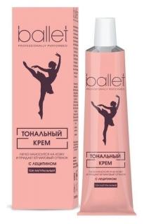 Тональный крем с лецитином тон натуральный Ballet  Свобода