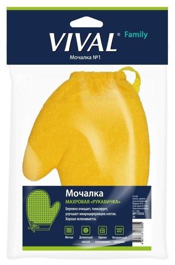 Мочалка-рукавичка детская, махровая  VIVAL