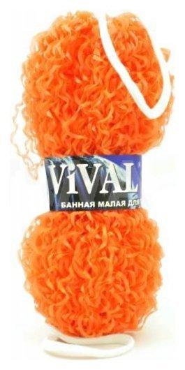 Мочалка банная малая нейлоновая  VIVAL