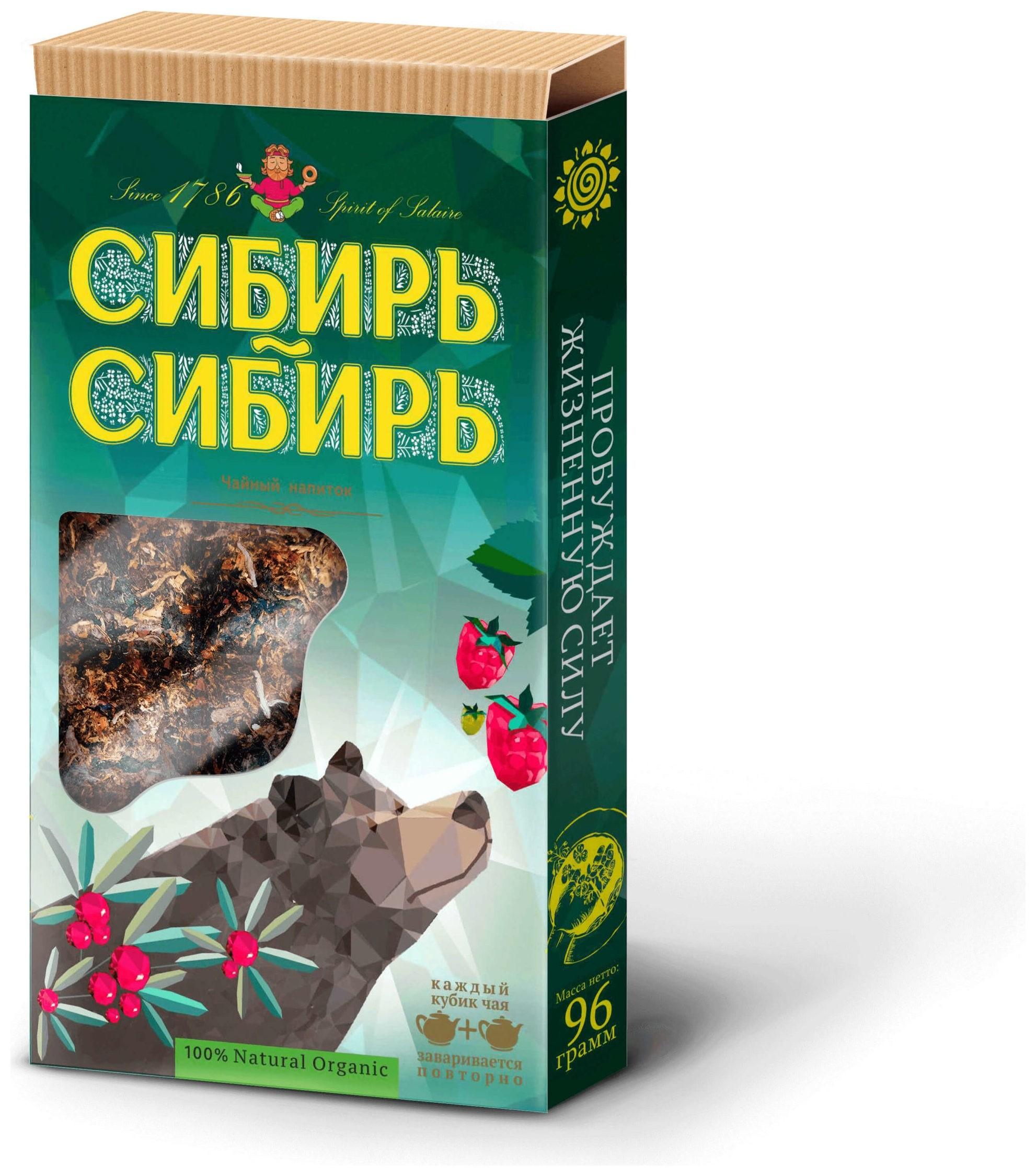 Иван-чай плиточный сибирь-сибирь  Горный Нектар