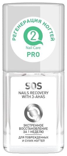Экстренный восстановитель с AHA-кислотами для поврежденных и сухих ногтей SOS Q2 NAILCARE PRO