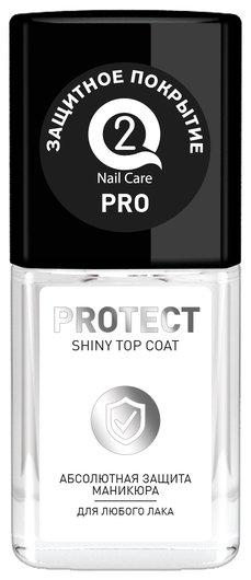Защитное верхнее покрытие Protect  Q2 NAILCARE