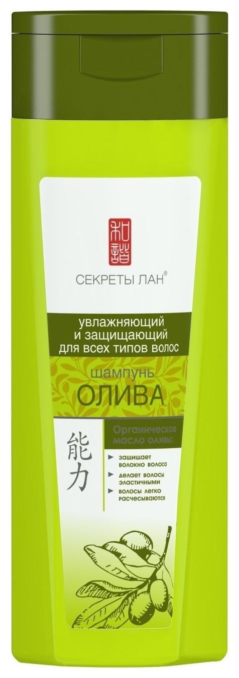 """Шампунь для волос """"Олива"""" (увлажняющий и защищающий)  Secrets Lan (Секреты Лан)"""