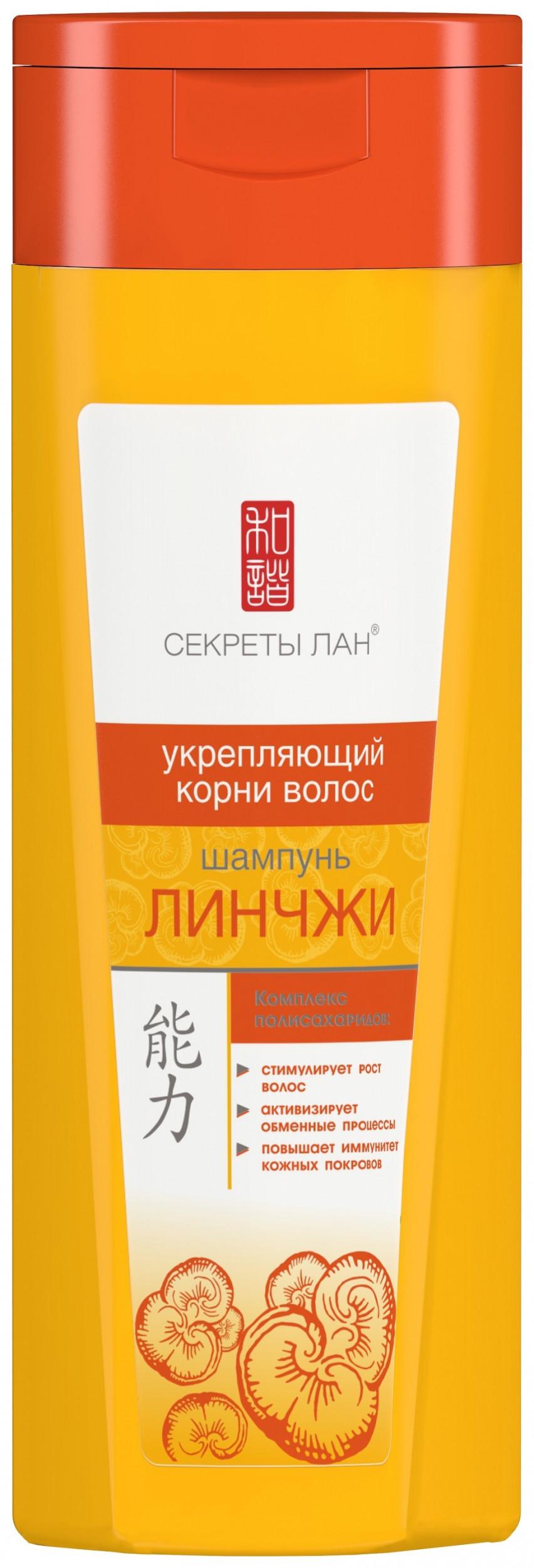 Шампунь для волос укрепляющий Линчжи  Secrets Lan (Секреты Лан)