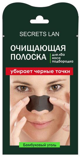 Маска для носа Бамбуковый уголь  Secrets Lan (Секреты Лан)