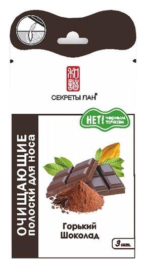 "Маска для носа ""Горький шоколад"" (1 шт)  Secrets Lan (Секреты Лан)"
