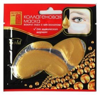 Маска коллагеновая для кожи вокруг глаз с Биозолотом