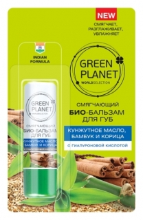 Био - бальзам для губ смягчающий с гиалуроновой кислотой  Зеленая планета