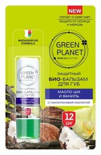 Масло ши и ваниль  Green Planet