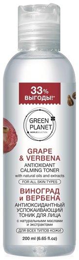 Лосьон - тоник успокаивающий для лица Виноград и вербена лимонная  Green Planet