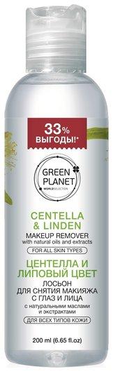 Лосьон для снятия макияжа с глаз и лица Центелла и липовый цвет  Green Planet