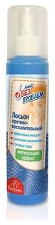 Лосьон для лица противовоспалительный  Флоресан (Floresan)