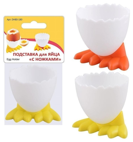 Подставка для яйца  Мультидом