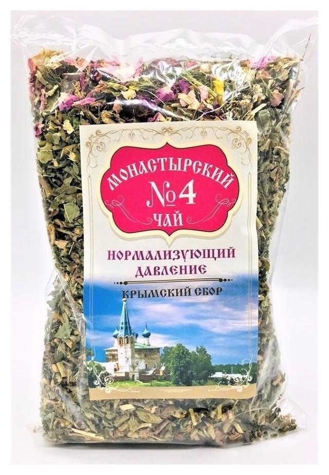 Чай монастырский №4 нормализующий давление  Монастырский чай