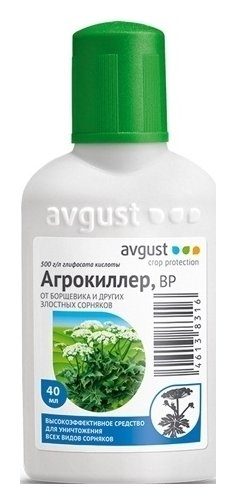 Агрокиллер от сорняков Avgust