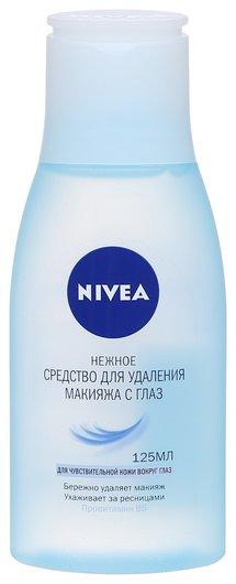 Нежное средство для удаления макияжа с глаз  Nivea