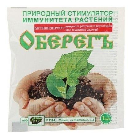 Природный стимулятор роста растений Оберегъ  Ортон