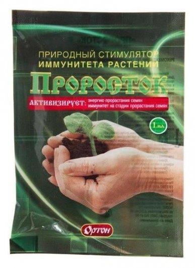 Природный стимулятор роста растений Проросток  Ортон