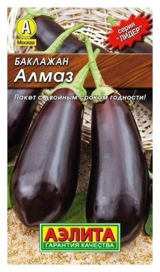 Семена Баклажан Алмаз (лидер) Аэлита Пакеты Лидер