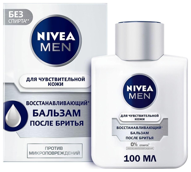 Восстанавливающий бальзам после бритья для чувствительной кожи  Nivea