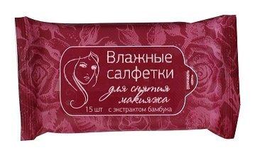 Салфетки влажные для снятия макияжа  Делита Бьюти