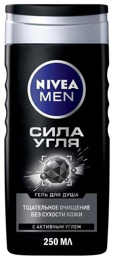Гель для душа Сила угля   Nivea