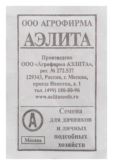 "Семена Базилик ""Арарат"" (б/п)  Аэлита"