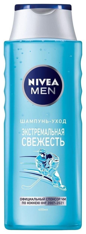 Шампунь для мужчин Экстремальная свежесть  Nivea