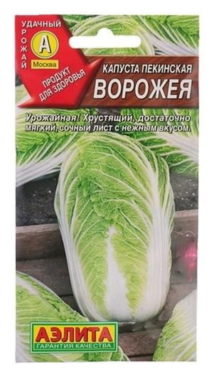 """Семена Капуста пекинкая """"Ворожея"""" (стандарт)  Аэлита"""