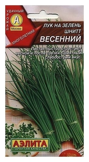 "Семена Лук на зелень шнитт ""Весенний"" (стандарт)  Аэлита"