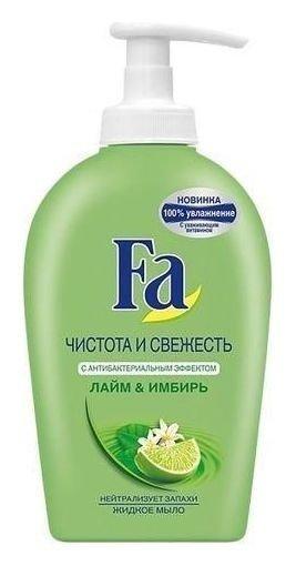 Жидкое мыло Лайм и имбирь  FA