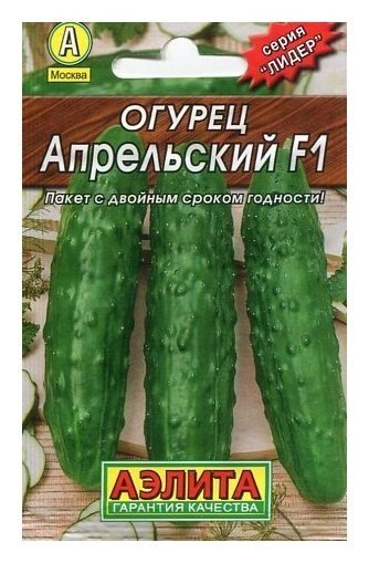 "Семена Огурец ""Апрельский F1"" (лидер)"