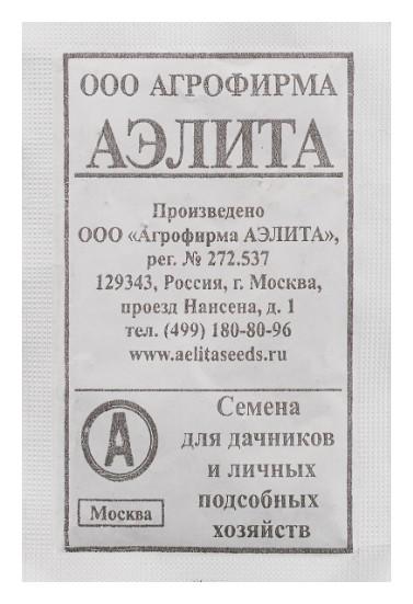 "Семена Патиссон ""Диск"" (б/п)  Аэлита"