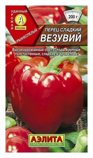 """Семена Перец сладкий """"Везувий"""" (стандарт)  Аэлита"""