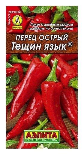 """Семена Перец острый """"Тещин язык"""" (стандарт)  Аэлита"""