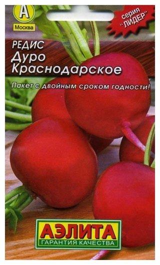 "Семена Редис ""Дуро Краснодарское"" (лидер)  Аэлита"
