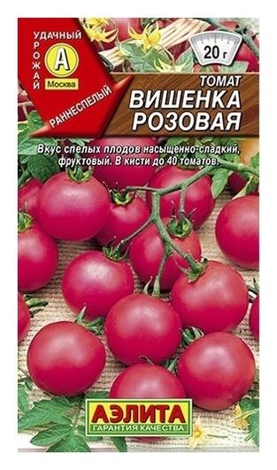 "Семена Томат ""Вишенка розовая"" (стандарт)  Аэлита"