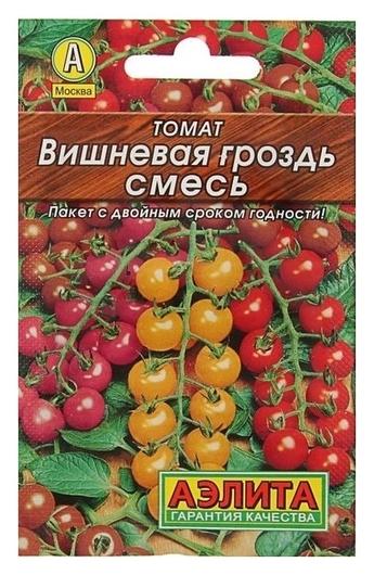 """Семена Томат - смесь """"Вишневая гроздь"""" (лидер)"""