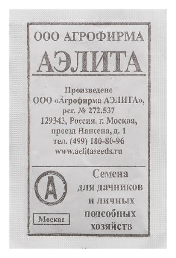 Семена Томат черный Де Барао (б/п) Аэлита Белые бумажные пакеты