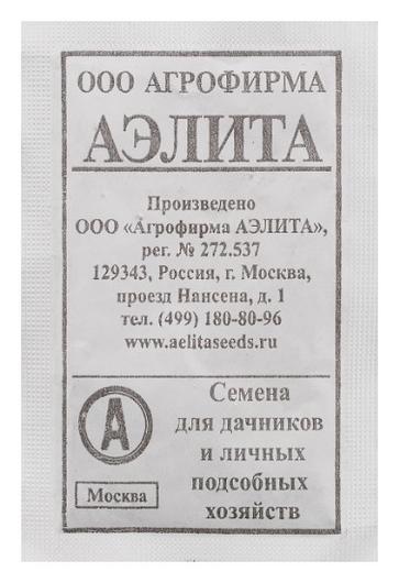 """Семена Томат """"Джина ТСТ"""" (б/п)"""