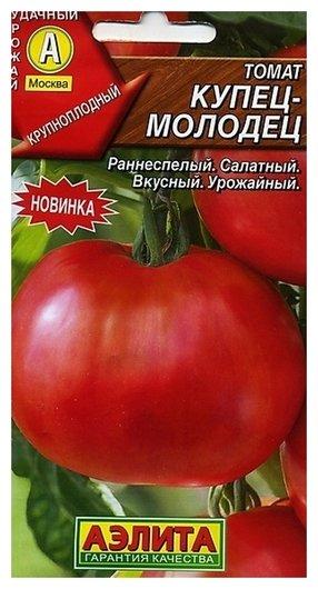 """Семена Томат """"Купец-молодец"""" (стандарт)"""